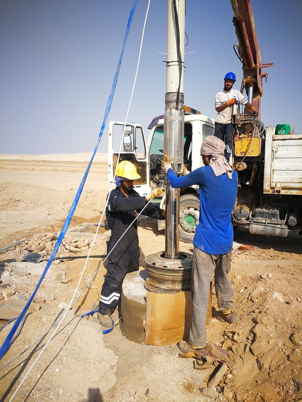 Al Simawa | Iraq<br/>