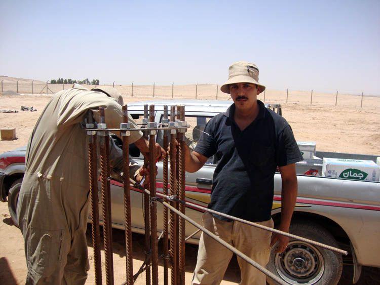 Najaf | Iraq<br/>