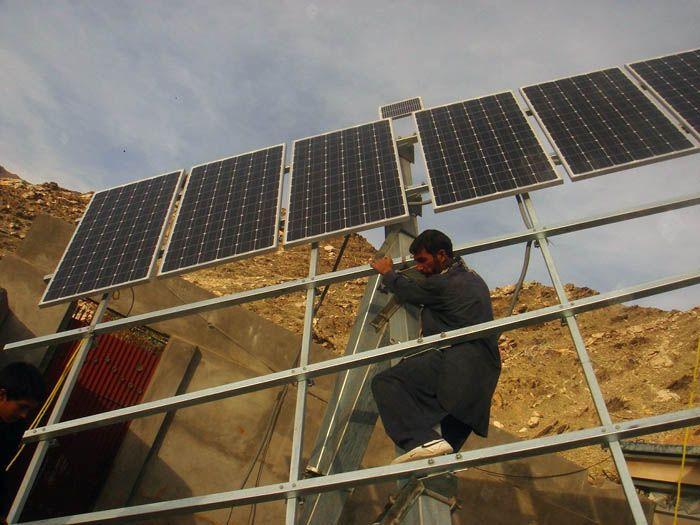 Konar | Afghanistan<br/>